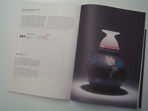 Saving by Design catalogus